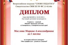 ba238c59-0174-4949-9b93-d17fa6383c70