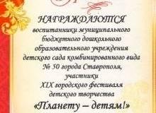 Dostig051-220x350