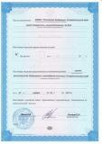 Licenzya12