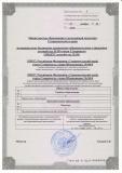 Licenzya2